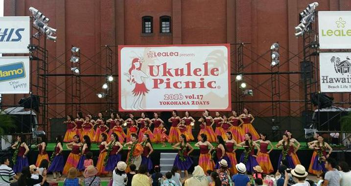 Ukulele_picnic2016-2